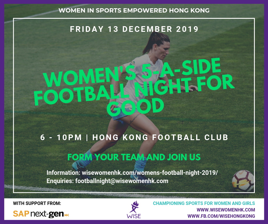 WISE Women's Football Night For Good – WISE