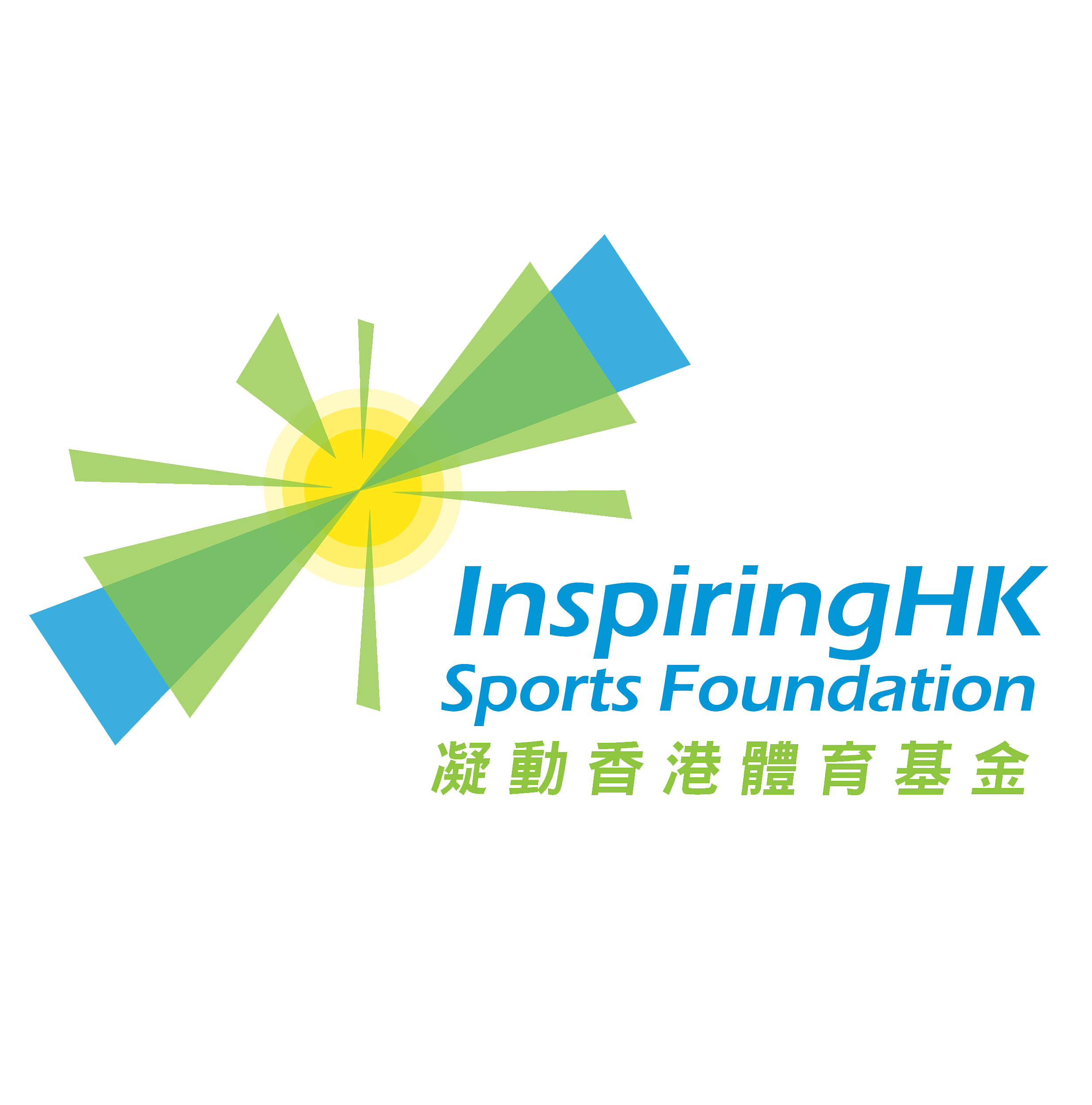 InspiringHK Sports Foundation